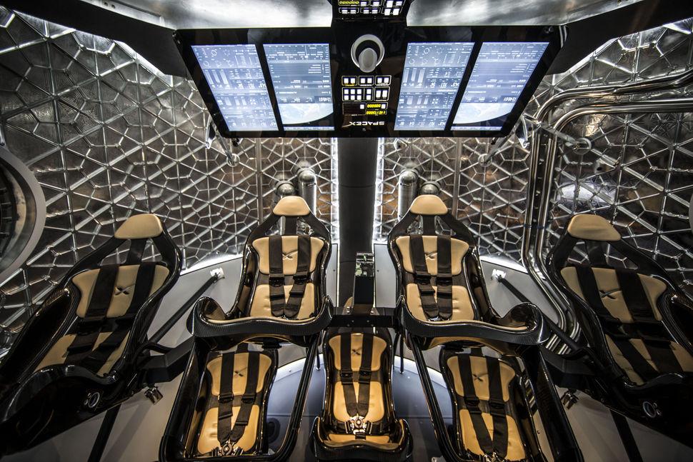 Você não gostaria de voar ao espaço num negócio desses?