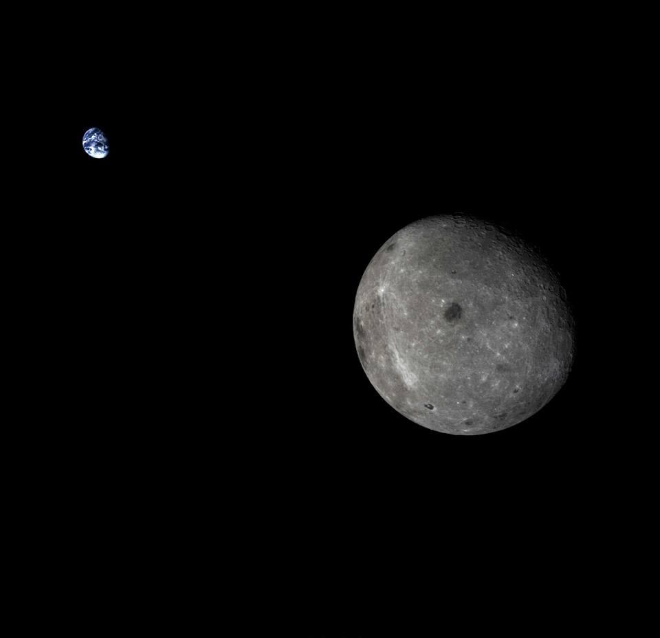 Imagem da sonda chinesa C5-T1. Aquele planetinha ali ao fundo somos nós.